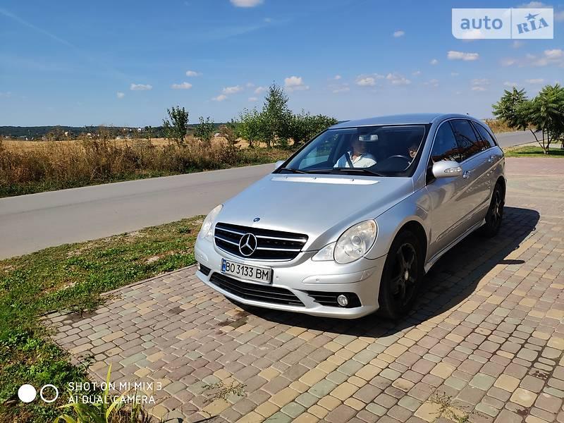 Mercedes-Benz R 300
