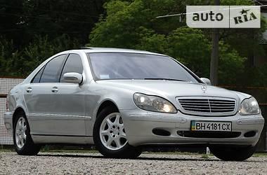 Mercedes-Benz S 320 3.2.  2002