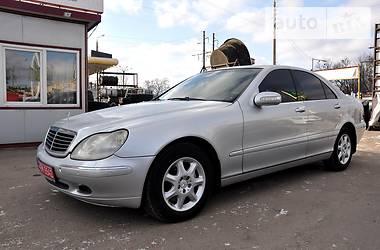 Mercedes-Benz S 320 CDI 2002