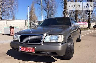 Mercedes-Benz S 350  1993