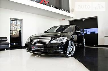 Mercedes-Benz S 350 S250 LONG 2011