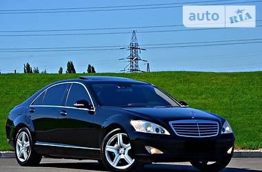 Mercedes-Benz S 350 LONG 2006