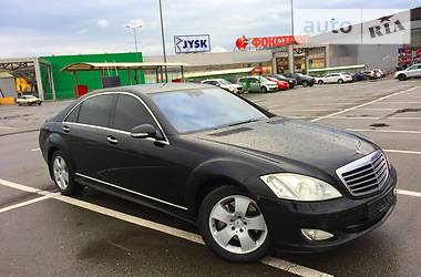 Mercedes-Benz S 350 Long 2007