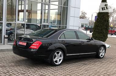 Mercedes-Benz S 350 LONG 4-MATIC 2008