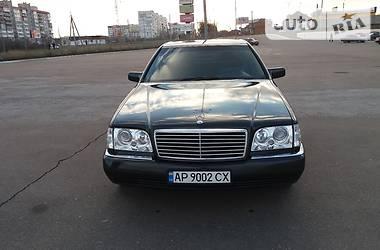Mercedes-Benz S 420  1992