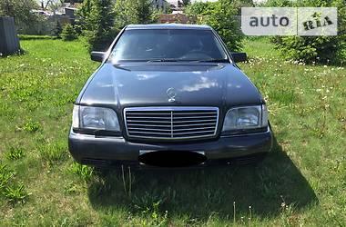 Mercedes-Benz S 500 S500 1992
