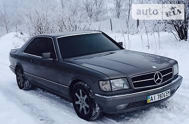 Mercedes-Benz S 500  1990