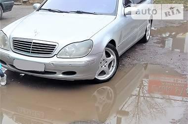 Mercedes-Benz S 500 Long 2000