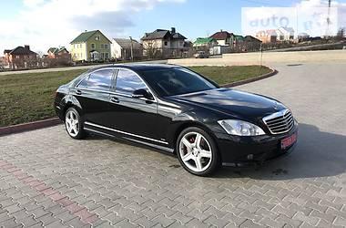 Mercedes-Benz S 500  2007