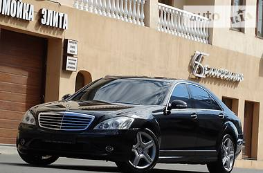 Mercedes-Benz S 500 Long Europ Ideal 2009