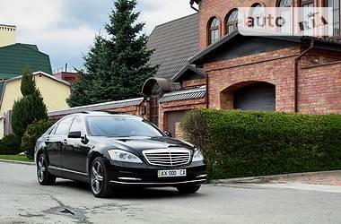 Mercedes-Benz S 500 4-MATIC  LONG 2011