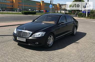 Mercedes-Benz S 500 AMG styling 2006