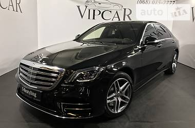 Mercedes-Benz S 500 New 560 AMG 2018 2017