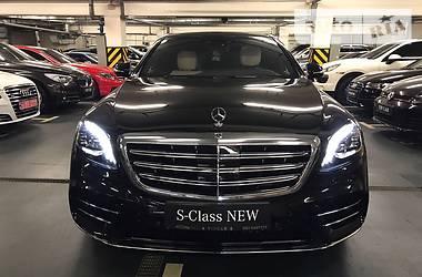 Mercedes-Benz S 500 AMG LONG 2017