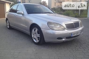 Mercedes-Benz S 500 2001