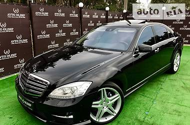 Mercedes-Benz S 500 Long 4Matic 2011