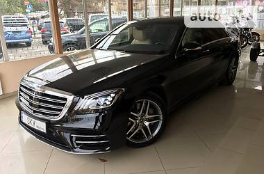 Mercedes-Benz S 500 S 560 NEW 2017