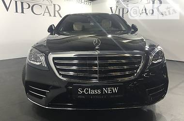Mercedes-Benz S 500 560 NEW 2017