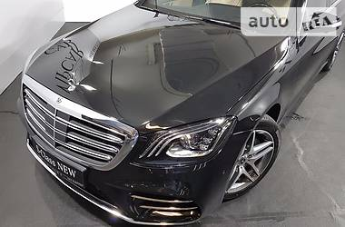 Mercedes-Benz S 500 NEW 560 AMG 2017