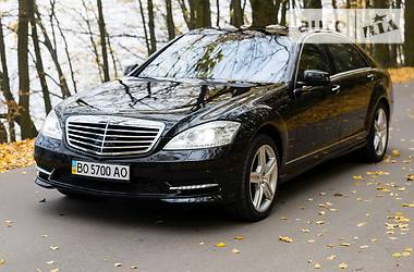 Mercedes-Benz S 500 AMG Special Edition 2010