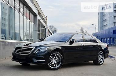 Mercedes-Benz S 500 4MATIC 2016
