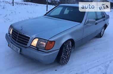 Mercedes-Benz S 500 BOMBA 1992
