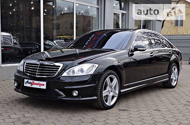 Mercedes-Benz S 550 S63 AMG Stailing 2008