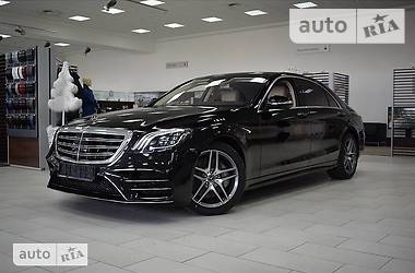 Mercedes-Benz S 560 4 MATIC Long 2017