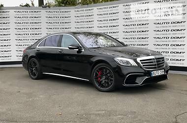 Mercedes-Benz S 63 AMG  2017