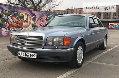 Mercedes-Benz S-Guard S-560 LONG 1988