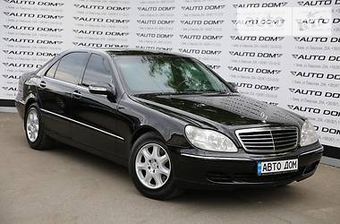 Mercedes-Benz S-Guard S600 2003
