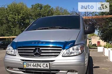 Mercedes-Benz Vito пасс. 115  Long 2003