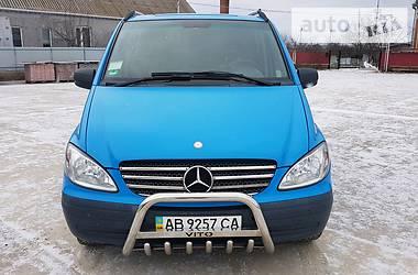 Mercedes-Benz Vito пасс. 115 2010