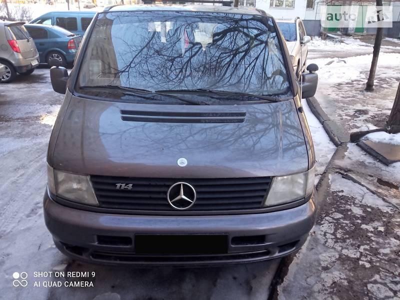 Mercedes-Benz Vito V230