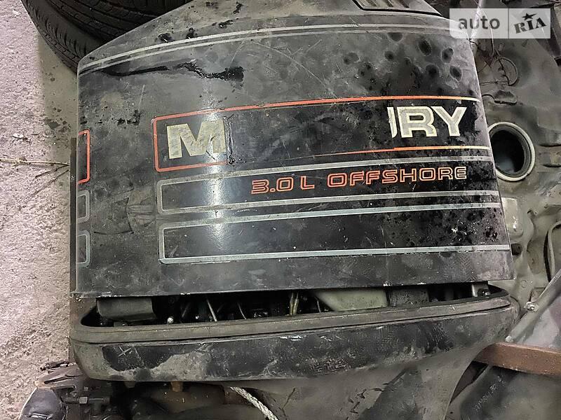 Mercury 225