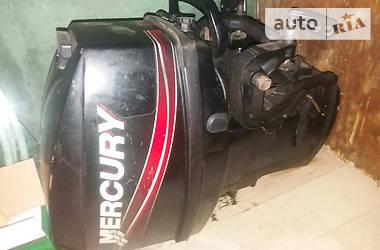 Mercury 25M  2011