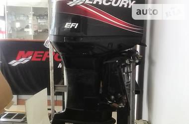 Mercury EFI 250XL 2006