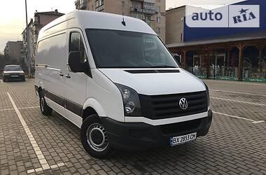 Характеристики Volkswagen Crafter груз. Мікроавтобус вантажний (до 3,5т)