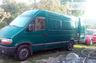 Цены Renault Master груз. Микроавтобус грузовой (до 3,5т)