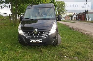 Характеристики Renault Master груз. Мікроавтобус вантажний (до 3,5т)