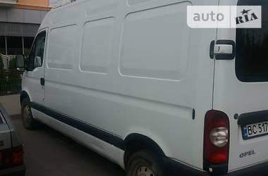 Характеристики Opel Movano груз. Микроавтобус грузовой (до 3,5т)