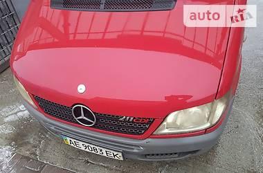 Характеристики Mercedes-Benz Sprinter 211 груз. Мікроавтобус вантажний (до 3,5т)