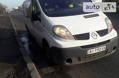 Характеристики Renault Trafic груз. Микроавтобус грузовой (до 3,5т)