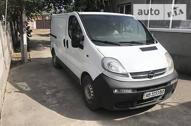 Характеристики Opel Vivaro груз. Микроавтобус грузовой (до 3,5т)