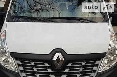Характеристики Renault Master пасс. Микроавтобус (от 10 до 22 пас.)
