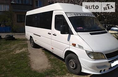Характеристики Mercedes-Benz Sprinter 311 пасс. Микроавтобус (от 10 до 22 пас.)