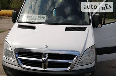Характеристики Mercedes-Benz Sprinter 319 пасс. Мікроавтобус (від 10 до 22 пас.)