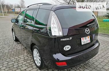 Характеристики Mazda 5 Мінівен