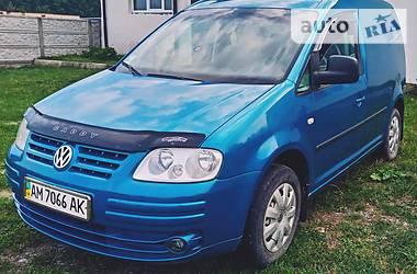 Характеристики Volkswagen Caddy груз. Минивэн