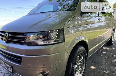 Характеристики Volkswagen Caravelle Мінівен